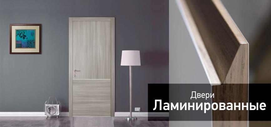 Купить ламинированные двери в Киеве