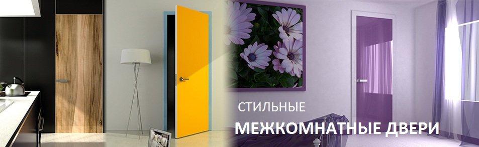 Межкомнатные двери Korfad (Украина, Киев)
