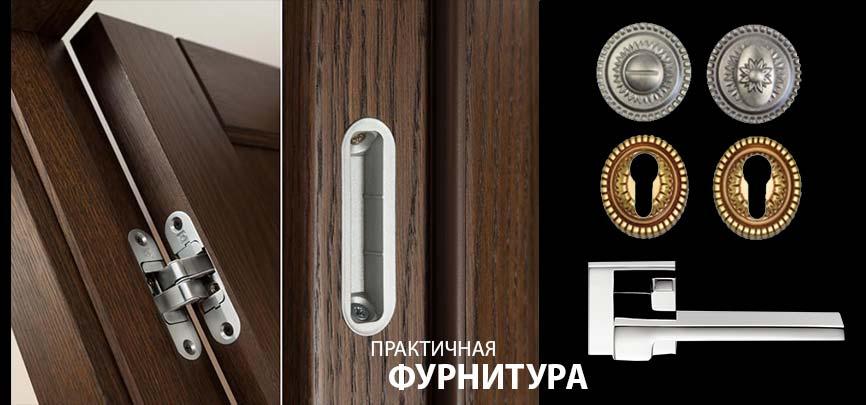 Дверная фурнитура Convex