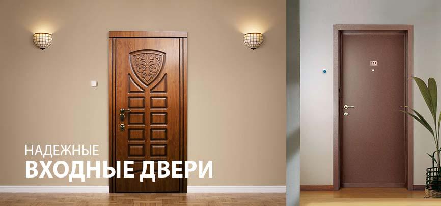 проем под входные двер