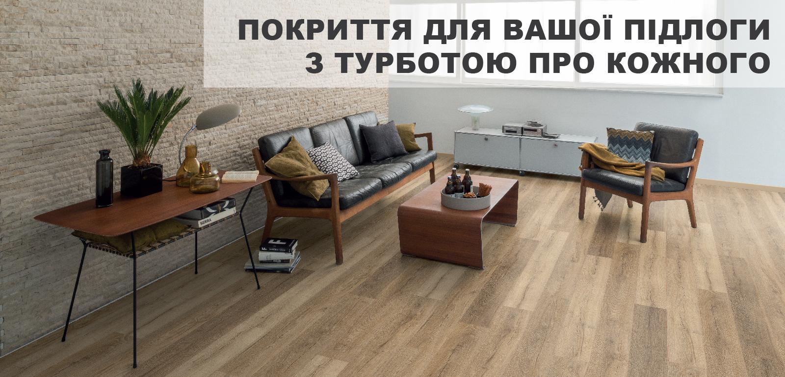 baner_1600x770_mm_1-01