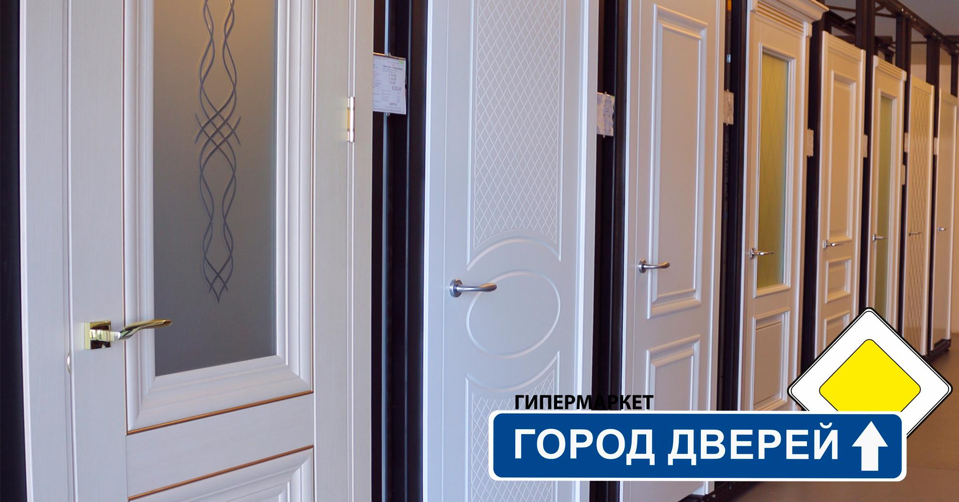 Белые межкомнатные двери в Городе Дверей, Киев