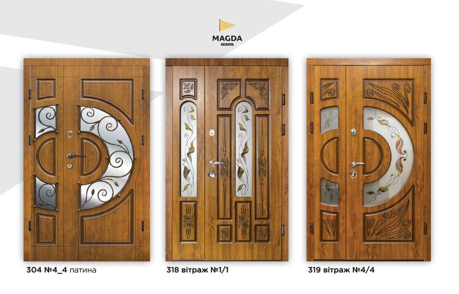 """входные двери """"Magda"""""""